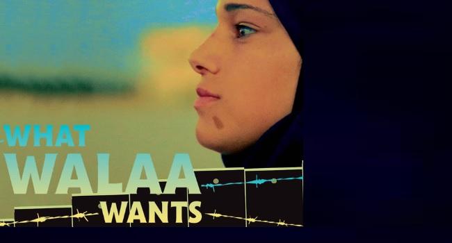 Fotografia de l'activitat EL DOCUMENTAL DEL MES: WHAT WALAA WANTS. CINEMA