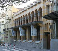 Sabadell Atenció Ciutadana. Central Despatx LLuch
